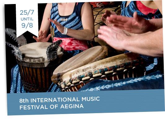 25/7-9/8 8th International Music Festival of Aegina