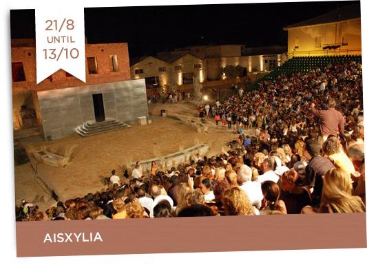 21/8-13/10 Aisxylia