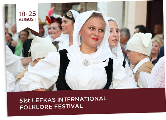 18-25/8 51st Lefkas International Folklore Festival