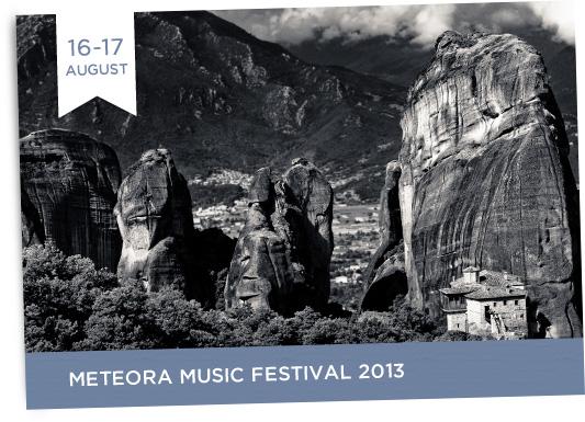 16-17/8 Meteora Music Festival 2013