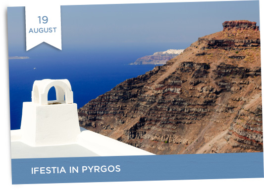19/8, Ifestia in Pyrgos