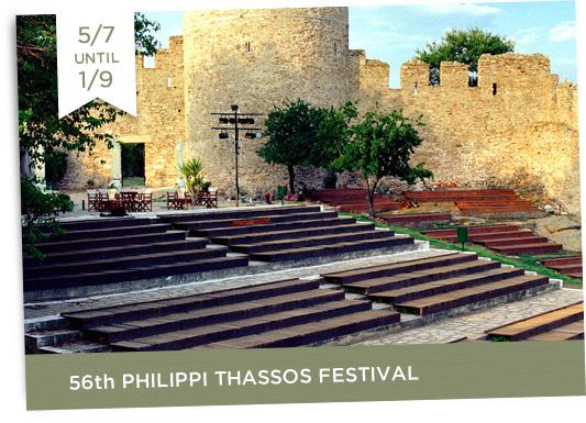 5/7-1/9 56th Philippi Thassos Festival
