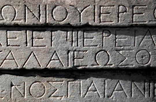 Xenophon Zolotas Speech