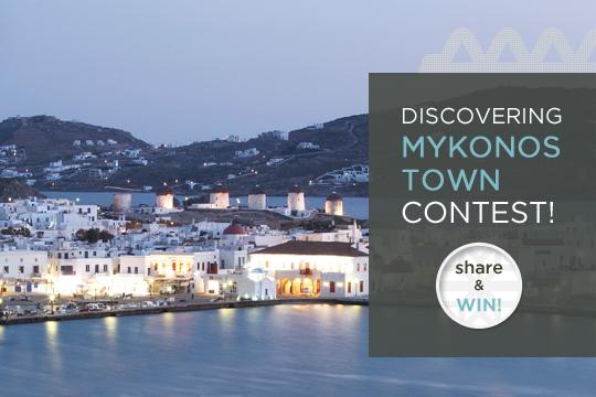 Porto Mykonos View