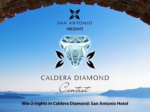 Luxury hotel Santorini