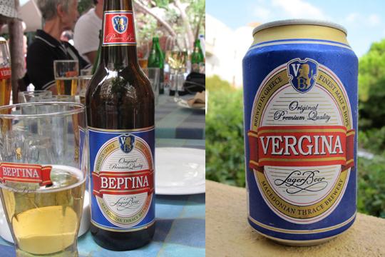 Greek export beer