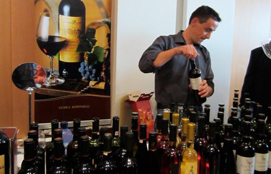 Wine of Pelloponese exhibition