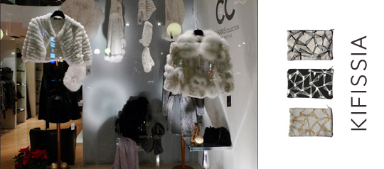 Shopping in Kifissia Athens
