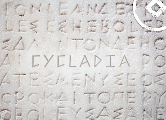 Greek words & phrases