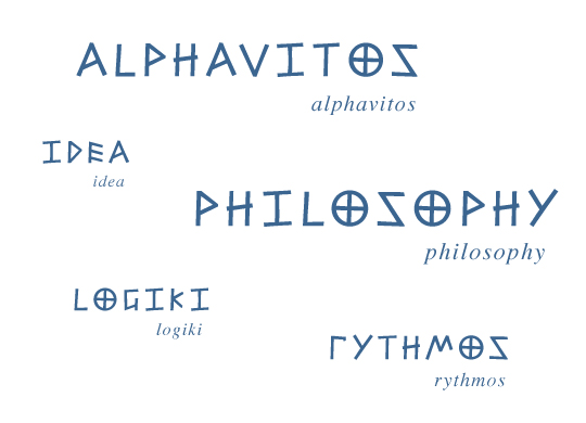 English greek words
