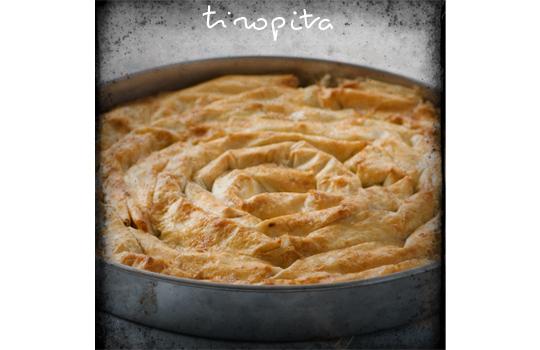 Authentic Greek Cheese Pie