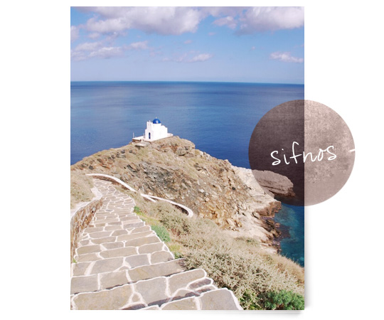 Sifnos island travel guide