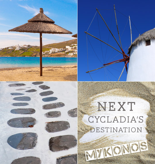 Cycladia Summer campaign
