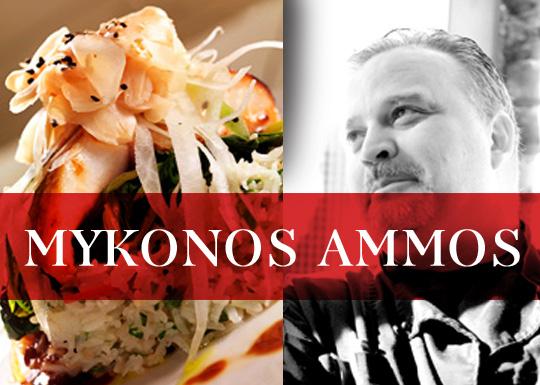 Kuzina gourmet dining Santorini