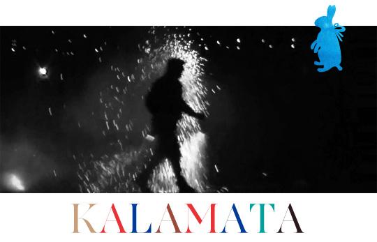 spectacular_easter_kalamata