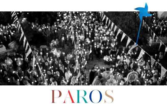 easter_paros