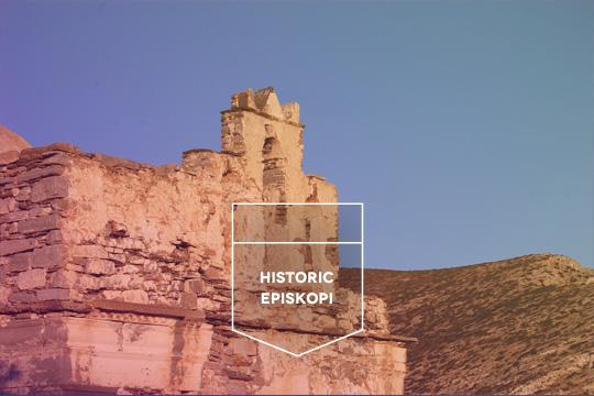 sikinos_history