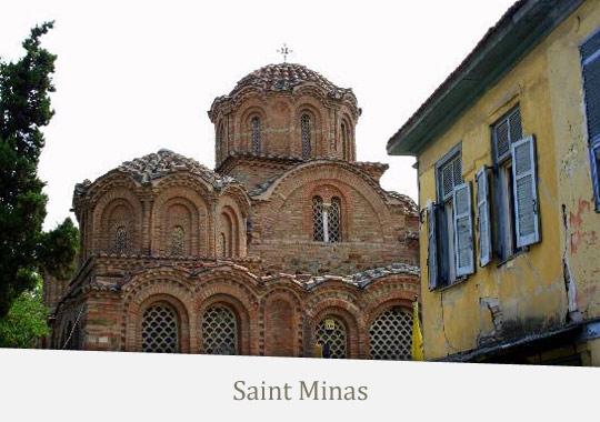 thessaloniki_st.minas