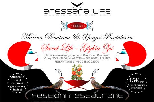 Aressana Life