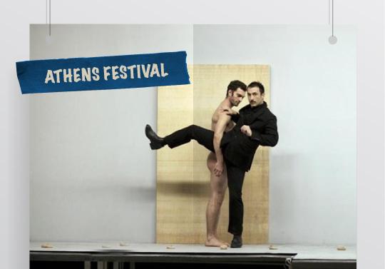 Festival_Athens