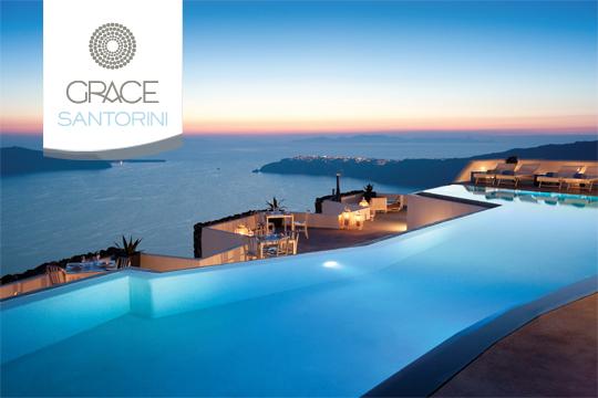 Greece of grace cycladia blog for Grace hotel santorin