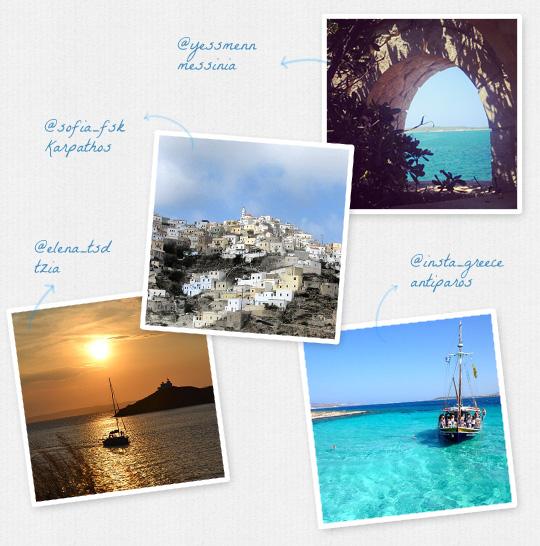 greek_summer_vacations