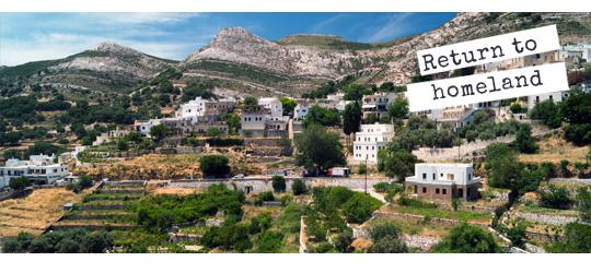 Greek Homeland