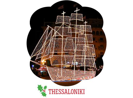 Christmas_Thessaloniki
