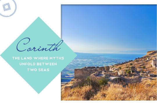 corinth_travel_guide