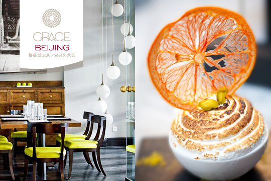 dining_Grace_Beijing