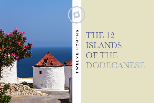 dodecanese_greece