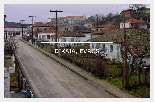 Dikaia