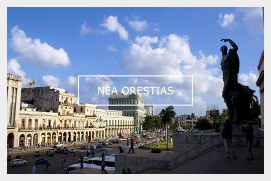 Nea Orestias