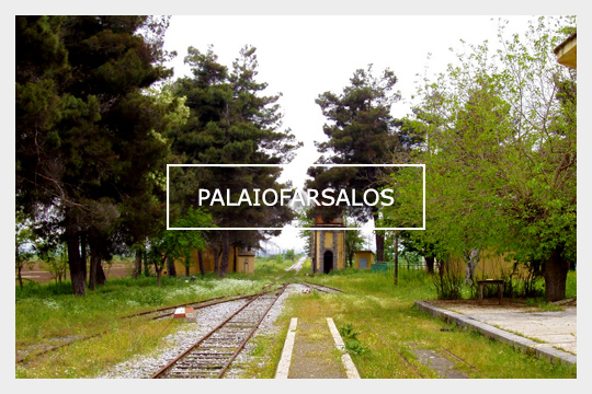 Palaiofarsalos