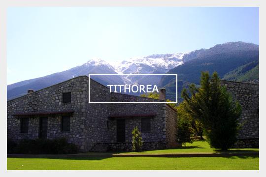 Tirothea