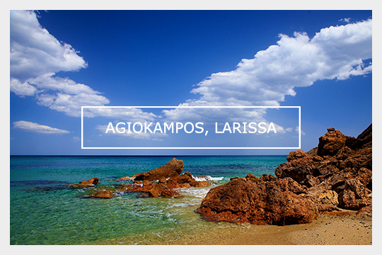 Agiokampos, Larisa