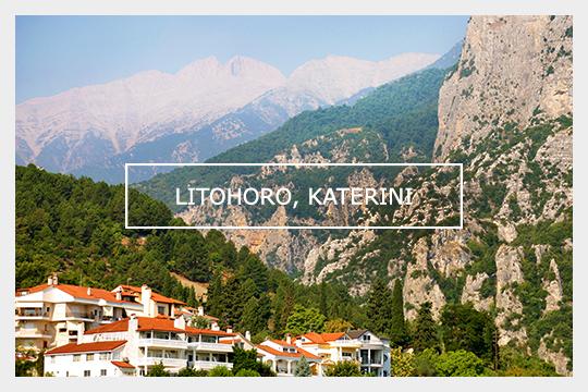 Litohoro, Katerini