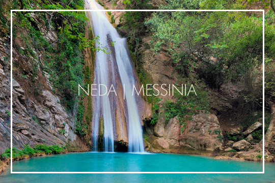 Waterfalls of Neda