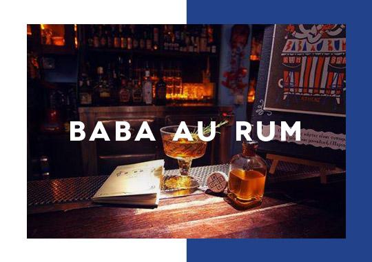 Baba Au Rum Cocktail Bar