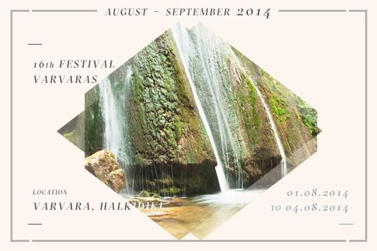 August Fest Calendar