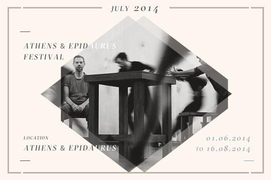 Athens & Epidaurus Festival 2014