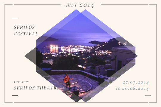 Serifos Festival 2014