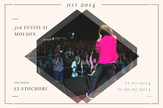 3rd Festival Mouson