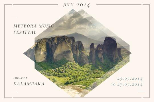 Meteora Music Festival 2014