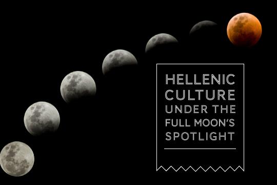 Hellenic Culture - Fool Moon