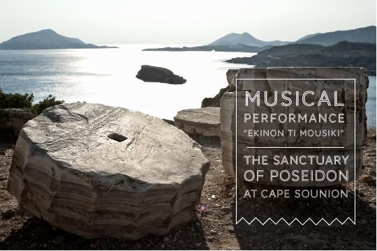 The Sanctuary of Poseidon at Cape Sounion