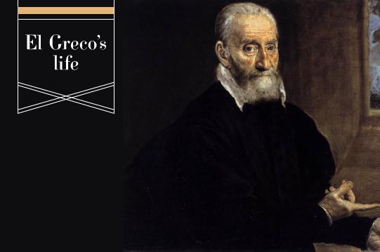 El Greco's life