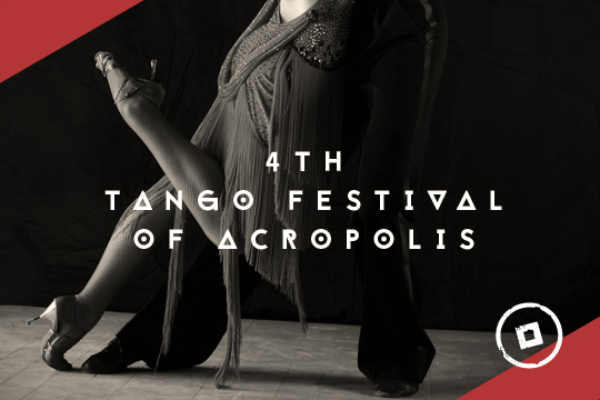 tango festival in athens
