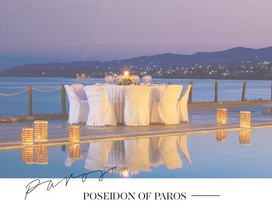 poseidon_of_paros