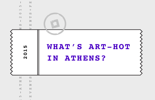 hot_festivals_athens